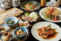 【旬の食材をふんだんに♪】季節感のあるお食事が豊富♪