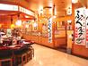 海鮮ろばた 船栄 柏崎店のおすすめポイント3