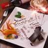 Cafe&Dining HAPPY HILLのおすすめポイント2
