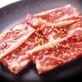 料理メニュー写真【30日間熟成】牛角上カルビ