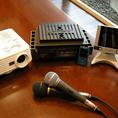 プロジェクター・マイク・スクリーン・音響設備・ipod各種接続器等、全て無料でご利用頂けます♪