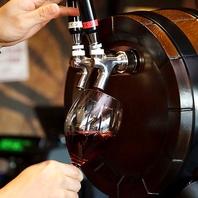 生樽ワインのこだわり