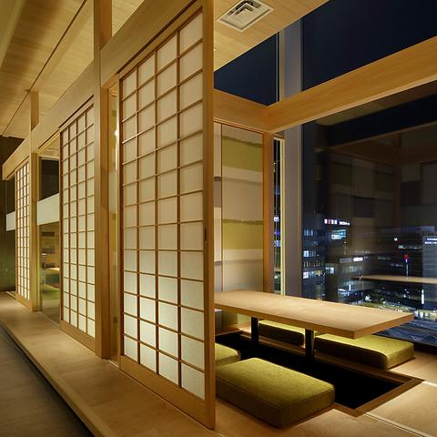【博多駅直結】京おばんざいや京素材を使った和食店。京料理がカジュアルに味わえます