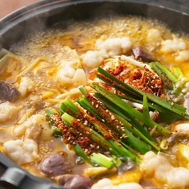 のりを 千日前店のおすすめ料理1