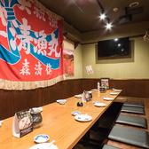 【掘りごたつ個室席/2名~20名様】昭和レトロな店内は、どこか懐かしく落ち着くと男女問わず大人気!浜松にいながら北海道を体感、堪能できる活気ある海鮮居酒屋です。