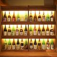 日本酒ファン必見!!日本各地の厳選日本酒を60種以上取り揃えております!!日本酒と相性ピッタリの逸品料理も多数ご用意♪更に単品飲み放題に+1000円で厳選日本酒60種類以上も飲み放題に♪