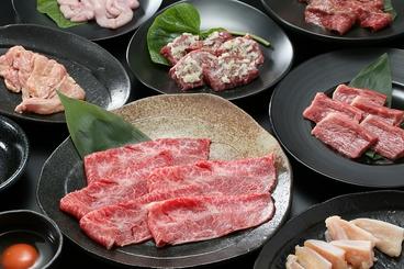 炭火焼肉 たむら 別邸栄のおすすめ料理1