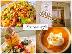 シェブロンカフェ SHEVRON CAFEの写真