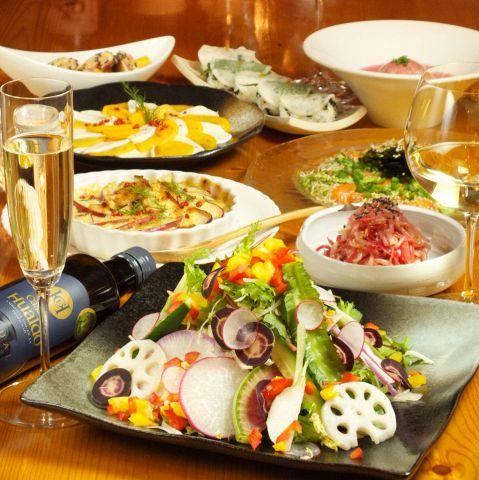 【お食事会、各種パーティーに!】旬の農家野菜堪能コース◆大満足の全9品 3500円