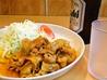 麺家 仙台コロナワールドのおすすめポイント3