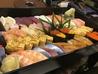 和 鮨 やまもとのおすすめポイント1