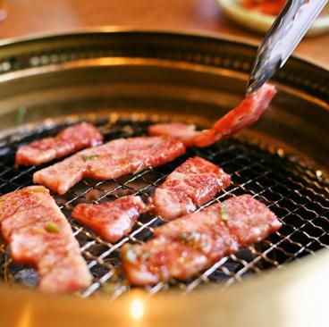 焼肉 亜羅人のおすすめ料理1