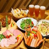 GRILL&BEER SAIBOKUのおすすめ料理3