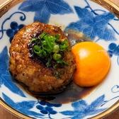 手羽先専門店 はねあげ 中野店のおすすめ料理3