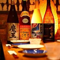 焼酎、日本酒、カクテル等100種以上の充実メニュー