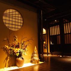 くいもの屋 わん 渋谷スペイン坂店の雰囲気1