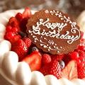 料理メニュー写真《誕生日・記念日に》メッセージ入りケーキ