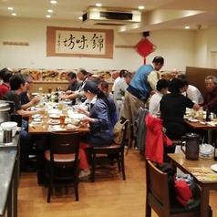中国人シェフが腕を振るう、本格的な中華料理店です。忘年会・新年会・歓送迎会など、四季折々のご宴会にご利用ください。