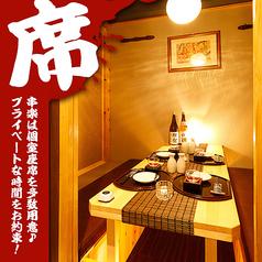 個室居酒屋 串楽 錦糸町店の雰囲気1