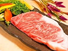 善助 宮崎 ぜんすけのおすすめ料理2