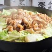 【秋田の名物料理!!】秋田県鹿角市の有名店『幸楽ホルモン』が登場。一度食べたらやみつきになるファンが多いホルモン焼きです。心平では現地の味を大事にジンギスカン鍋で焼き上げます。