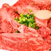 焼肉 新羅 浦安駅前店のおすすめ料理2
