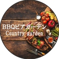 料理メニュー写真新宿ど真ん中の屋上ビアガーデン