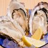 牡蠣と和食 Ikkokuのおすすめポイント1