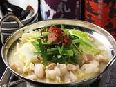 なべ鉄のおすすめ料理3