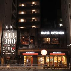 サンパチキッチン 六本松店の雰囲気1