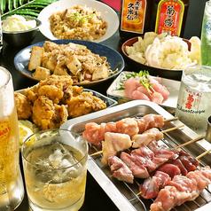 福原食肉センター 具志川市役所前店の写真