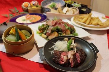 串焼菜膳 和み 岩倉店のおすすめ料理1