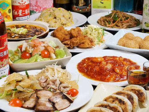 全180種以上、生ビールOK!オーダー式食べ飲み放題♪できたての本格中華で各種ご宴会♪
