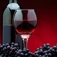 お肉と相性抜群な赤・白・スパークリングワインをご用意しております!また、記念日に最適なシャンパンやスパークリングワインも取り揃えておりますので、ぜひ当店自慢の料理と合わせてご堪能ください!