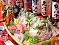 本日一番の鮮魚の姿造り