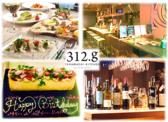 312.g teramachi kitchen 京都のグルメ
