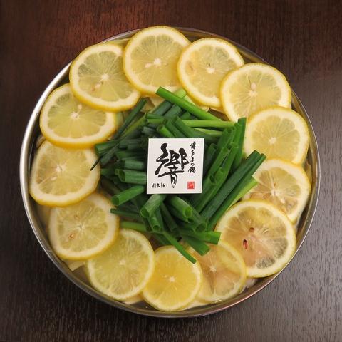 博多でレモンもつ鍋で人気を博した「もつ鍋 響」が大名に姉妹店をニューオープン!