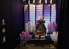 忍 shinobi 黒田屋の写真