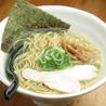 串焼 麺屋 鶏のすけのおすすめポイント2