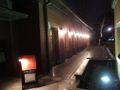オーガニックラボカフェ・チャオベッラの画像