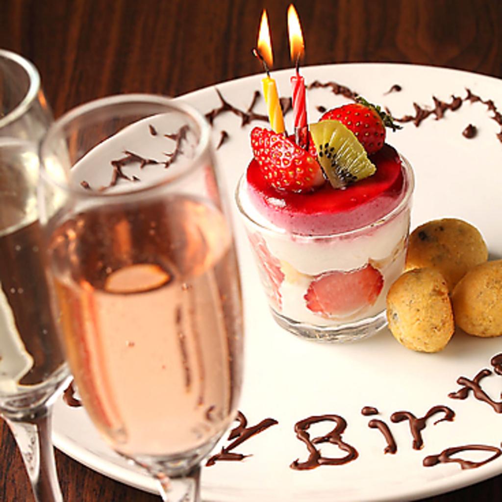 誕生日や記念日には嬉しいデザートプレートを無料で贈呈!