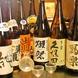 種類豊富な日本酒のラインナップ♪