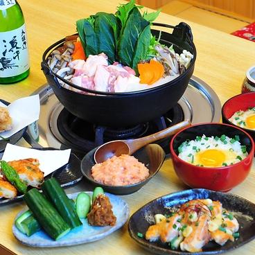 相撲ばる 魁ちゃんのおすすめ料理1