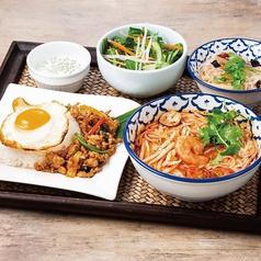 東京ガパオ アトレ松戸店のおすすめ料理1