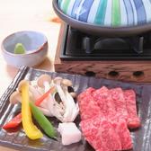 和食 六花懐 ろっかかいのおすすめ料理3