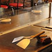 鉄板食堂 バルコ 平成大学前店の雰囲気3