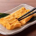 料理メニュー写真■手作り厚焼き玉子