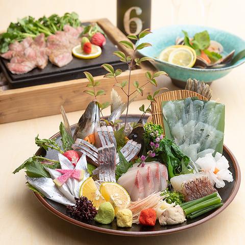 ゆったりとした完全個室で、県産食材のこだわり料理、地酒と全国銘酒をお愉しみ下さい