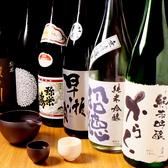 京都和食 Ken蔵のおすすめ料理3