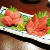 魚きち 茅場町店のおすすめポイント2